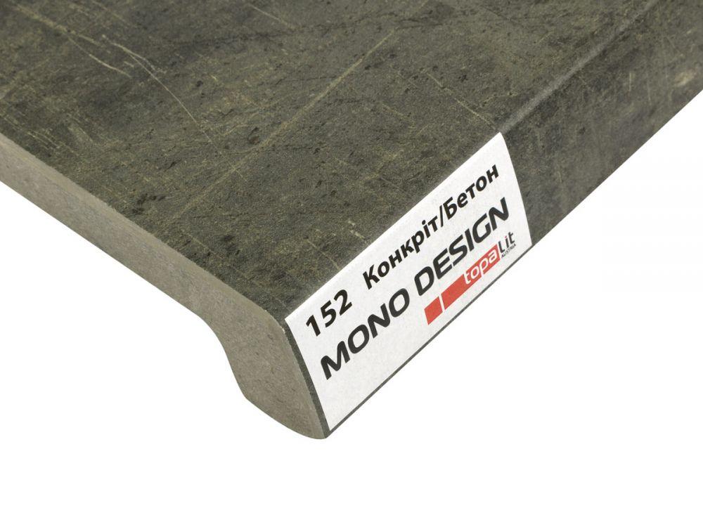 Бетон 152 пегас бетон